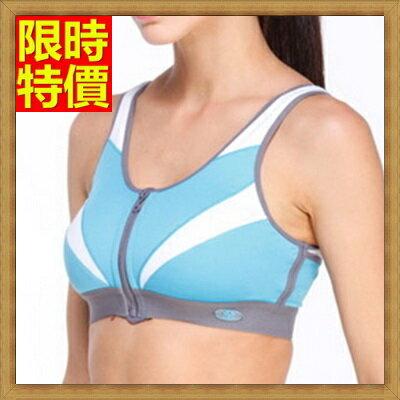 內衣  背心^(單上衣^)~透氣抑菌支撐型機能型防震無鋼圈女內衣2色69ac42~ ~~米