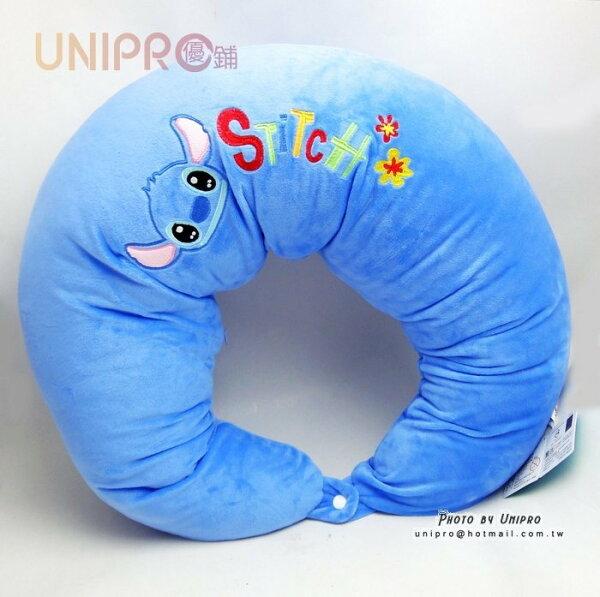 【UNIPRO】迪士尼史迪奇STITCH月亮枕哺乳枕紓壓靠墊男朋友抱枕側睡枕頭孕婦哺乳寶寶迪士尼正版