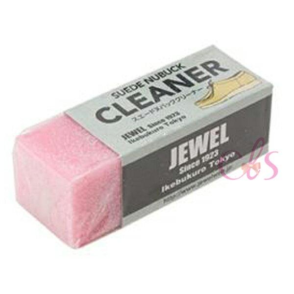 Jewel 鞋用cleaner 麂皮鞋用清潔橡皮擦 ~艾莉莎ELS~