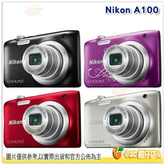 送16G+副電+桌腳+讀卡機+清潔組+保貼 Nikon COOLPIX A100 數位相機 國祥公司貨 2010 萬像素 似s2900 口袋機 名片機