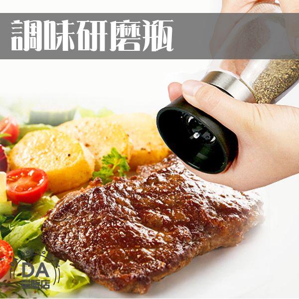 《DA量販店》廚房 手動 玻璃 研磨 調味罐 胡椒罐 黑色(V50-1147)