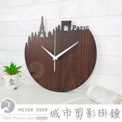 法國巴黎鐵塔城市剪影造型PARIS創意時鐘 仿桃木紋靜音掛鐘 簡約時尚鄉村自然風格咖啡餐廳店面牆面佈置裝飾時鐘