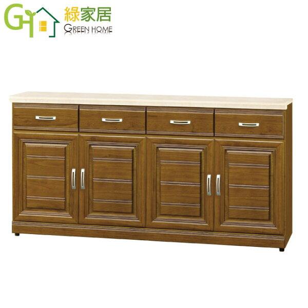 【綠家居】芬雅典雅5.3尺雲紋石面餐櫃收納櫃