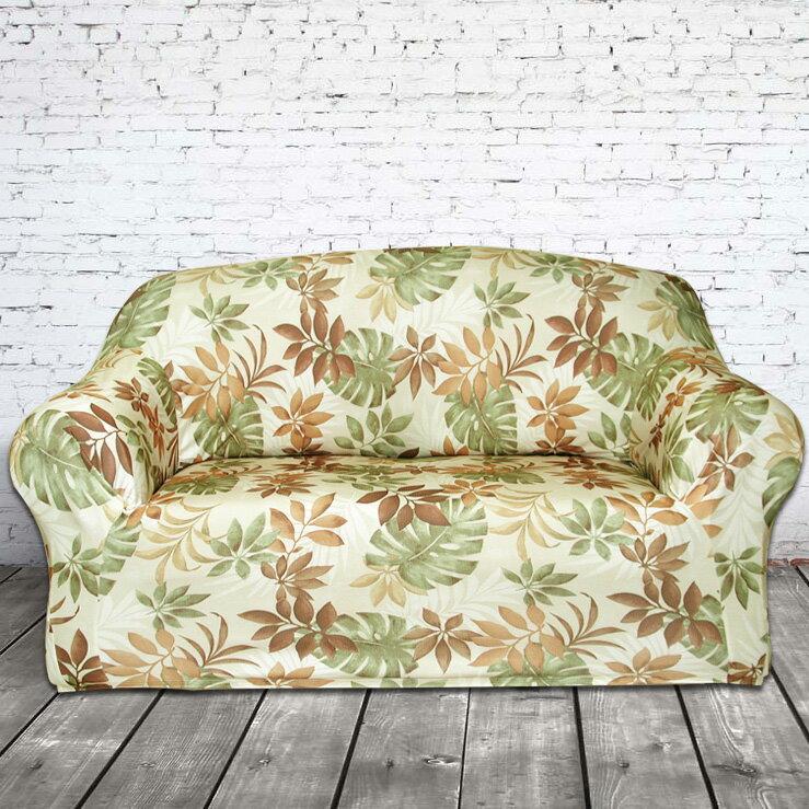 沙發罩(沙發套)/超細纖維彈性布/#234棕櫚葉