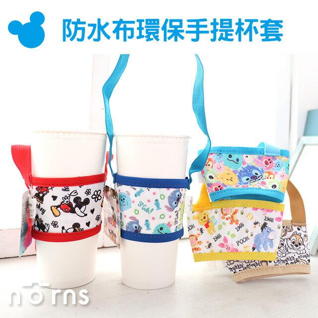 NORNS【防水布環保手提杯套】迪士尼正版 米奇 奇奇 小熊維尼 史迪奇 飲料袋 手搖飲料咖啡 中空杯袋