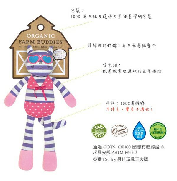 『121婦嬰用品館』OFB 安撫玩偶 - 時尚靚貓 3