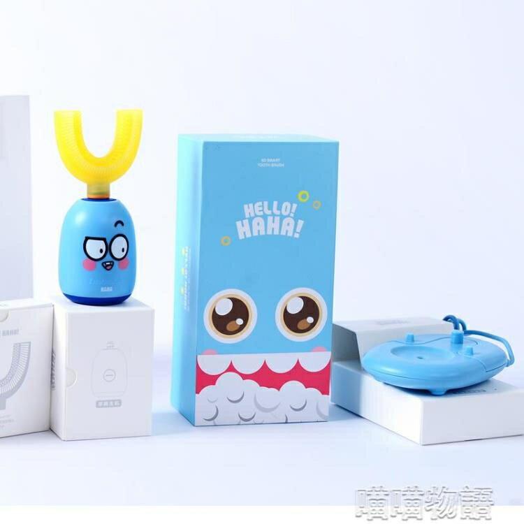 懶人牙刷-哈哈智能牙刷兒童U型6D口含式懶人電動牙刷刷牙神器送泡沫牙膏  YYP