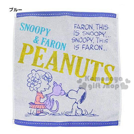 〔小禮堂〕史努比 方形毛巾《藍.朋友.貓咪.文字.34x35cm》