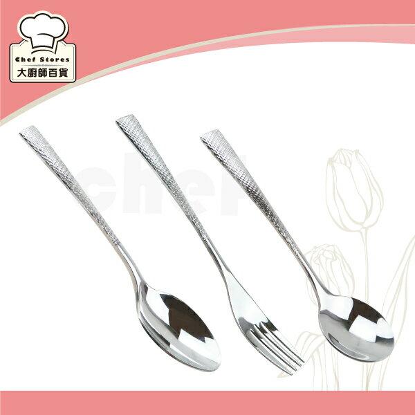 LMG穆德爾不鏽鋼圓匙餐匙餐叉西餐匙叉大圓匙湯匙-大廚師百貨