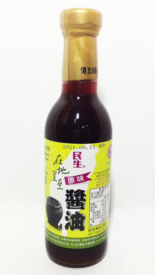 民生在地黑豆醬油300ml