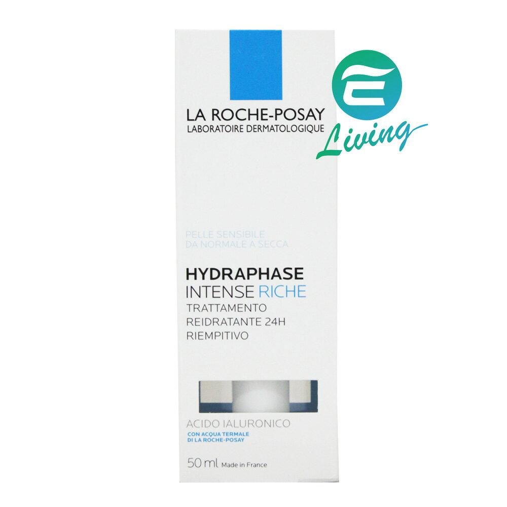 LA ROCHE-POSAY 理膚寶水全天長效修護保濕乳 50ml