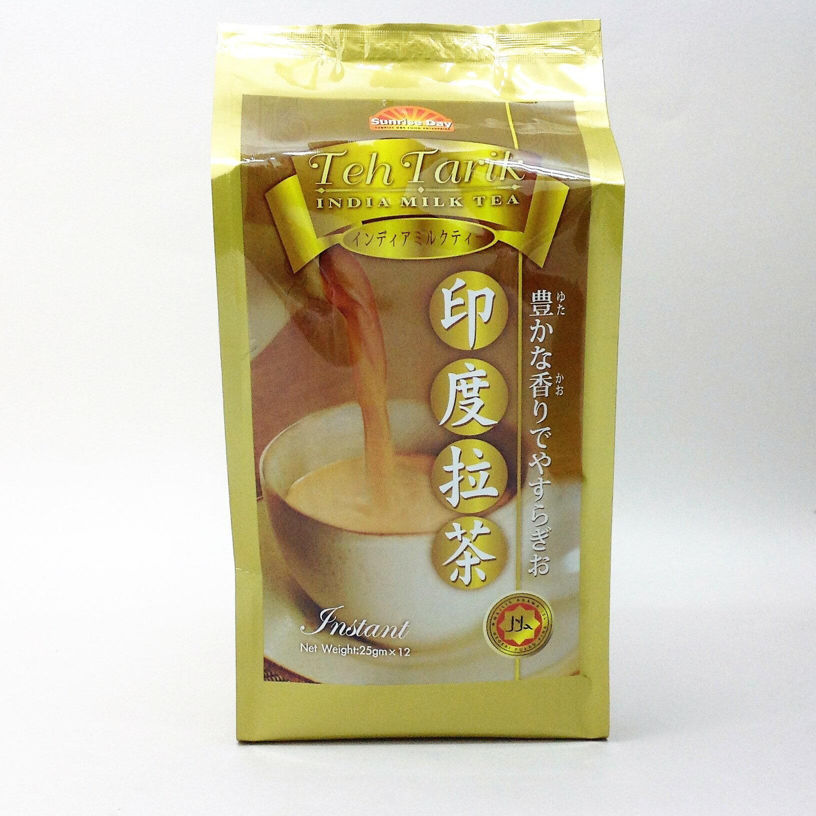 【橘町五丁目】 Day 印度拉茶-300g