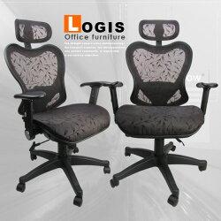 LOGIS邏爵家具~復古系和風全網主管椅/辦公椅TF50