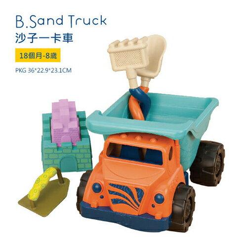 限時免運費《 美國 B.toys 感統玩具 》沙子一卡車