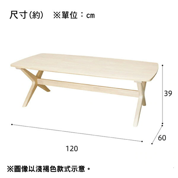 ◎(OUTLET)茶几 RELAX120 MBR 福利品 NITORI宜得利家居 4