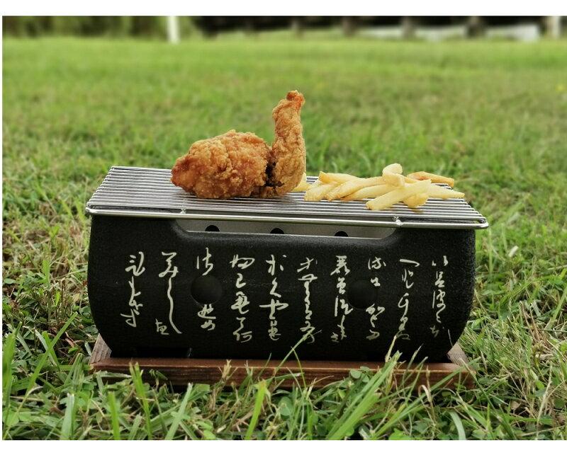 美麗大街【108080847】日式迷你方形烤爐文字爐烤年糕火爐