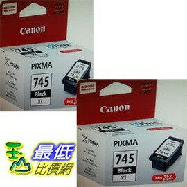 [COSCO代購]CanonPG-745XL黑色墨水匣(2入)_W108365