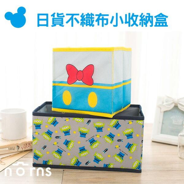 NORNS【日貨不織布小收納盒】迪士尼居家雜物盒整理收納箱三眼怪唐老鴨