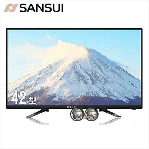 SANSUI 山水42吋多媒體液晶顯示器 SLED-4205限區含配送(不含安裝)
