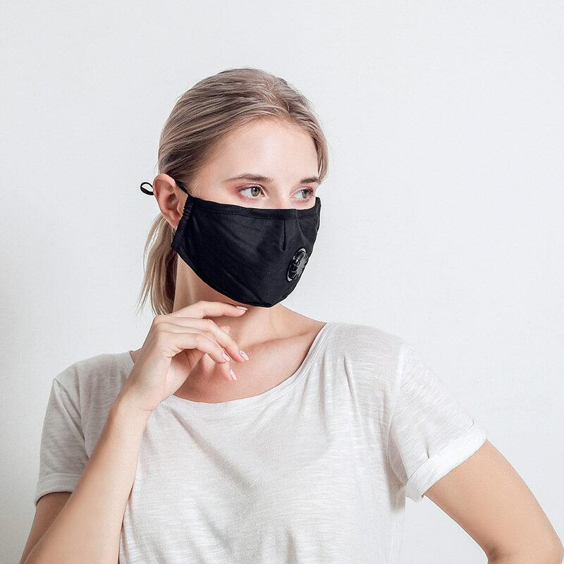 防塵活性炭PM2.5純棉口罩過濾片帶呼吸閥成人防護棉布口罩