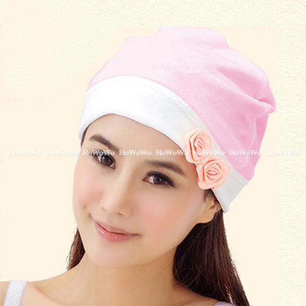 天鵝絨月子帽 孕婦帽 產婦帽 防頭風套頭帽 RA9104 好娃娃