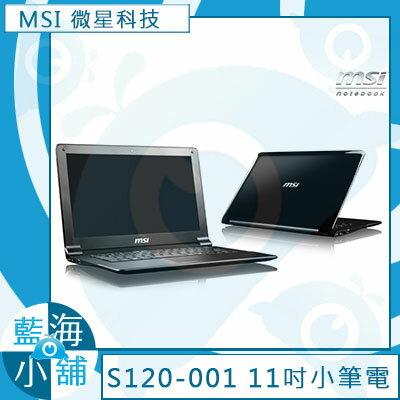 MSI 微星S120-001TW 四核心處理器 11.6吋輕薄強效 小筆電1920x1080FHD★Win10★--售完為止