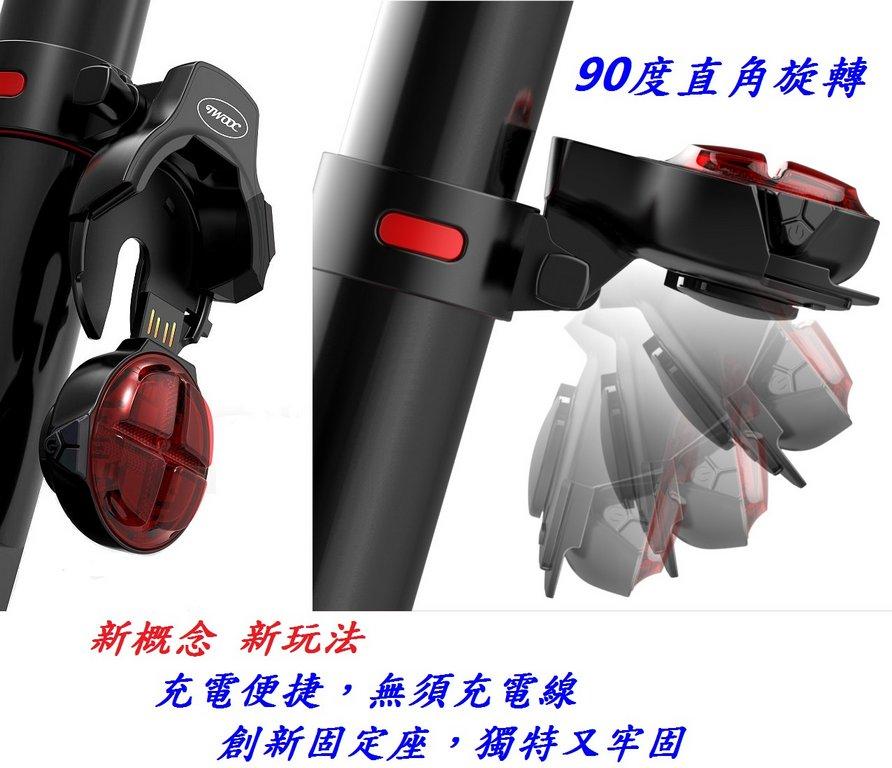 《意生》【USB充電】智能剎車感應尾燈 警示燈 + 煞車燈 TWOOC 單車後燈 腳踏車USB充電燈 自行車尾燈 車尾燈 1