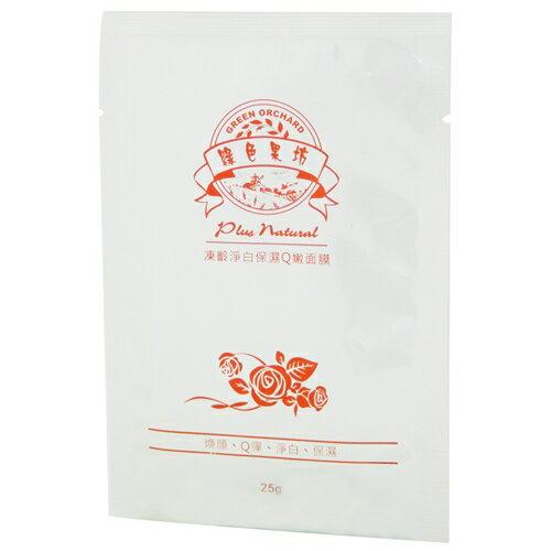 綠色果坊凍齡保濕面膜-淨白Q嫩/片【合康連鎖藥局】