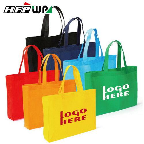 S1全球批發網:【客製化】不織布袋39x29cm獨立側片8cm短提把(LOGO網版印刷)環保袋S1-44010A