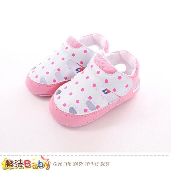 寶寶鞋嬰幼兒止滑學步鞋魔法Baby~g2089b