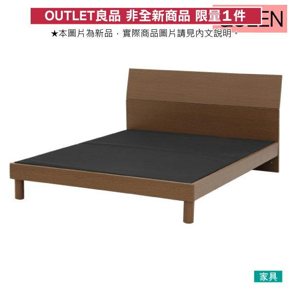 ◎(OUTLET)雙人加大床座 床架 T-BENT MBR 福利品 NITORI宜得利家居 0