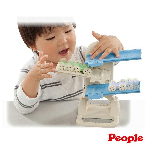 People - 米的小車車玩具組合 2