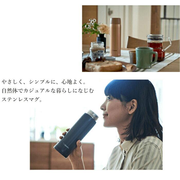 日本象印 高人氣款 不鏽鋼保冷保溫瓶  /  480ml  /  SM-NA48 /   / 日本必買代購 / 日本樂天直送 (3030)。件件免運 2