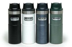 ├登山樂┤ 美國 Stanley 經典系列 單手保溫咖啡杯2.0 0.59L (四色可選) # 10-06441