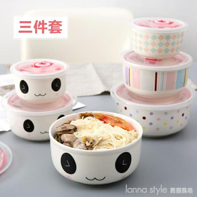 家用帶蓋陶瓷泡面碗便當碗套裝 微波爐保鮮飯盒密封保鮮盒三件套