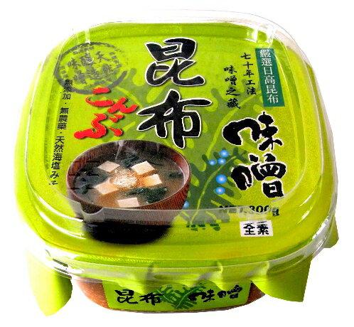 日式昆布味噌