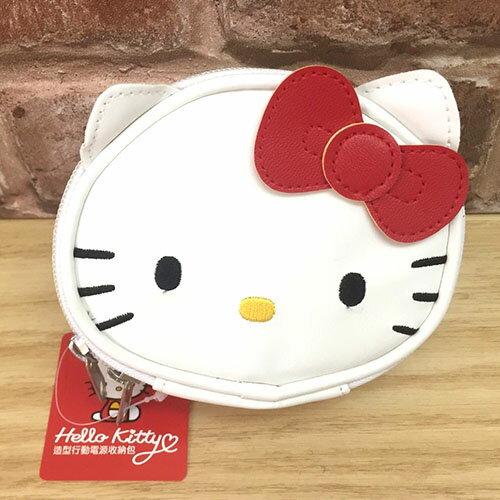 ~真愛 ~17060500003 頭型皮革萬用收納包附繩~紅 三麗鷗 kitty 凱蒂貓