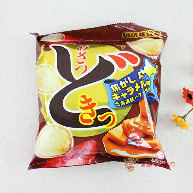 【0216零食會社】UHA味覺糖薯片60g(焦糖)