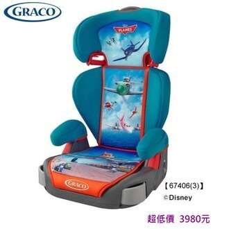 *美馨兒* GRACO Junior Maxi Plus 幼兒成長型輔助汽車安全座椅/飛機總動員3980元(來電或來店另有贈)