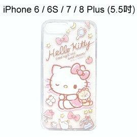 Hello Kitty空壓氣墊軟殼 [眨眼] iPhone 6 / 6S / 7 / 8 Plus (5.5吋)【三麗鷗正版授權】