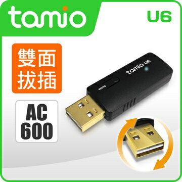 【TAMIO】U6AC600雙頻無線網卡