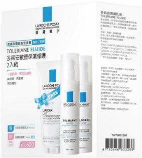 安康藥妝:◣原廠公司貨可登入累積積點◥【LAROCHE-POSAY理膚寶水】多容安敏弱保濕修護雙入組