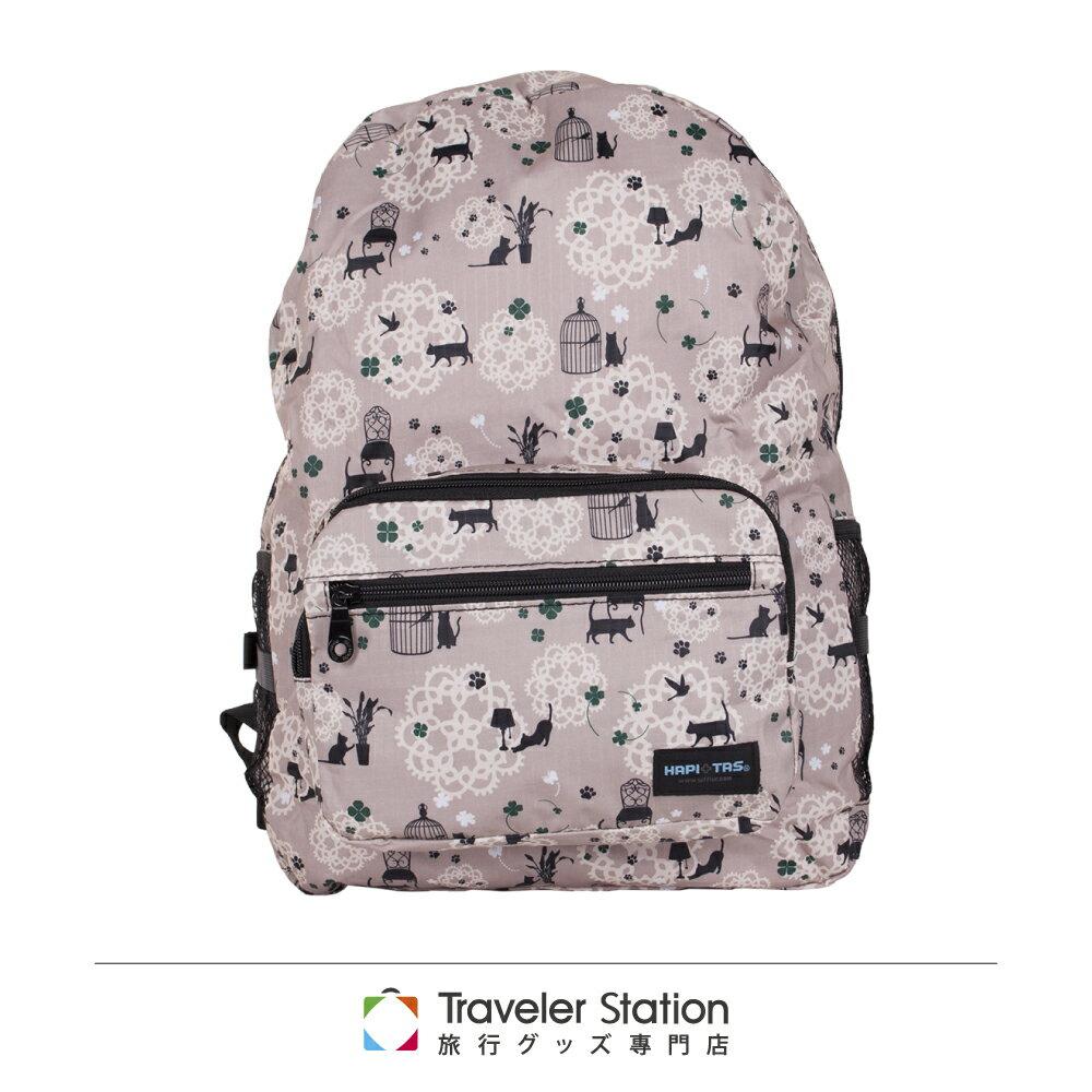 【日本暢銷 HAPI+TAS】 米色貓咪蕾絲 高級摺疊 防潑水 後背包 (可登機 旅行 搭配拉桿使用)