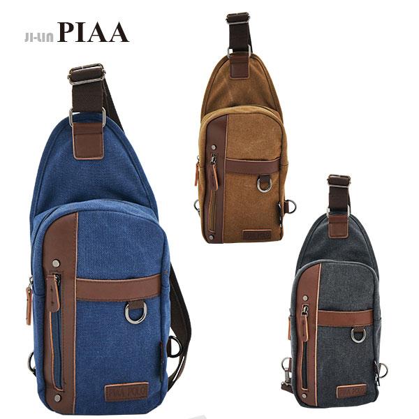<br/><br/>  83-8667《PIAA 皮亞》配皮造型扣單雙肩背包 (三色)<br/><br/>