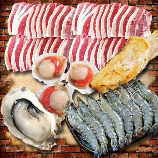 【璽富水產】牛肉海鮮燒烤商務餐
