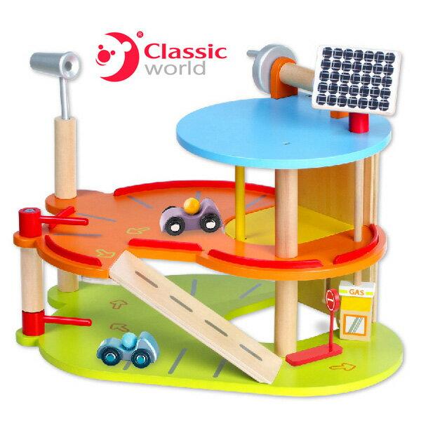 【德國 classic world】客來喜木頭玩具 可升降立體停車塔 CL2239