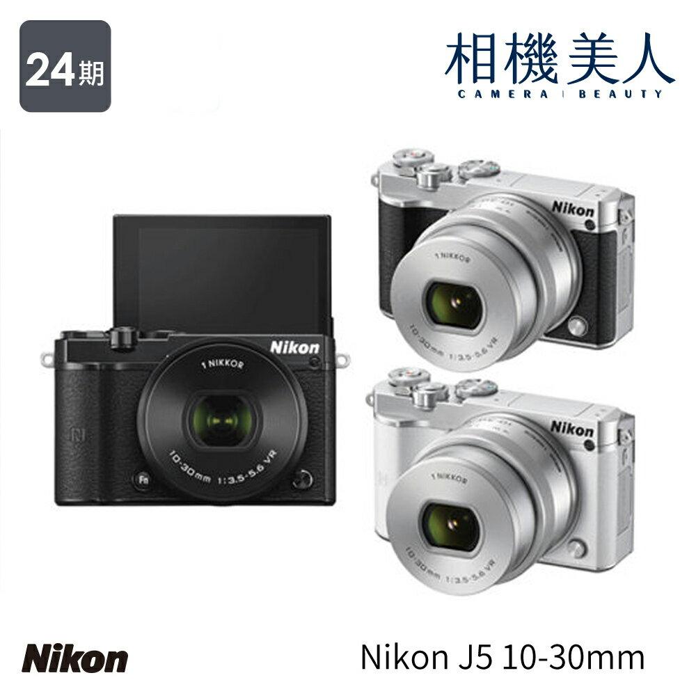 【Nikon】J5 10-30mm 公司貨 單鏡組 3吋觸控螢幕 WIFI傳輸
