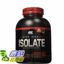 [COSCO代購 如果沒搶到鄭重道歉] ON 分離乳清蛋白粉-巧克力奶昔1.9公斤 W854245