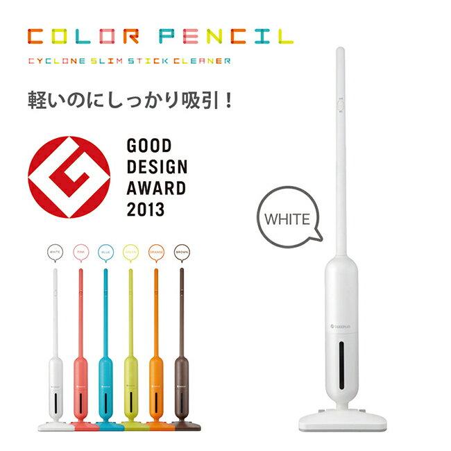 日本CCP color pencil 彩色吸塵器CT-AC55 (典雅白)