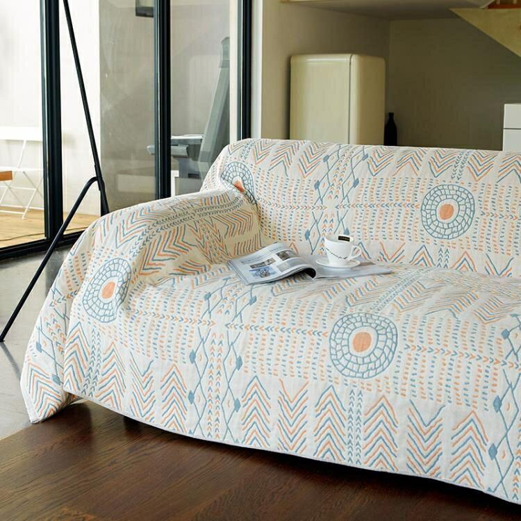 波西米亞純棉沙發套罩巾全棉全包蓋布四季通用沙發墊蓋毯毛巾被 AT
